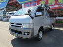 トヨタ/ハイエースバン ロングスーパーGL 4WD ディーゼル ナビ・TV ETC