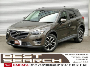 マツダ CX-5 XD Lパッケージ 4WD 本州車 ディーゼル SBS