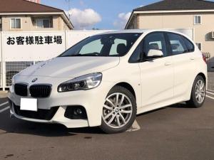 BMW 2シリーズ 225i xDriveアクティブツアラー Mスポーツ 4WD