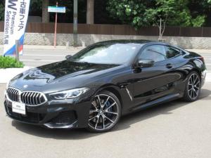 BMW 8シリーズ 840dxDriveクーペMスポーツハーマンカードンスピーカ