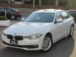 BMW 3シリーズ 320i xDrive ラグジュアリー フロントシートヒーティング レーンチェンジワーニング アクティブクルーズコントロール ストップ&ゴーファンクション 電動フロントシートメモリー機能 パークディスタンスコントロールリア リヤビューカメラ