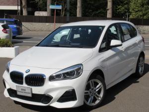 BMW 2シリーズ 225xeアイパフォーマンスAツアラーMスポーツ オートマティックトランクリッドオペレーション 電動フロントシートメモリー機能 パークディスタンスコントロール アクティブクルーズコントロールストップゴーファンクション パークアシスタント LEDライト