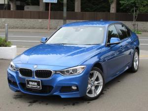 BMW 3シリーズ 320i xDrive Mスポーツ 冬タイヤ付 スマートクルーズ アクティブクルーズコントロールストップゴーファンクション フロントシートヒーティング ハイライトリムフィニッシャーエストリルブルー アクティブライトコントロール Bカメラ
