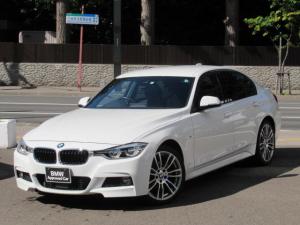 BMW 3シリーズ 320i xDrive Mスポーツ アクティブクルーズコントロール ストップ&ゴーファンクション レーンチェンジワーニング ヘッドアップ ディスプレイ リヤ・ビュー・カメラ予想進路 表示機能付 電動 フロントシートメモリー機能付 ETC