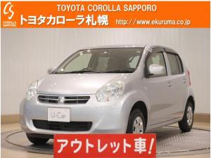 トヨタ パッソ X FF 寒冷地仕様車