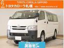 トヨタ/ハイエースバン ロングDX 4WD メモリーナビ・バックモニター付