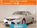 トヨタ/マークX 250G Four 4WD メモリーナビ・バックモニター付