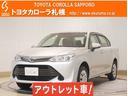 トヨタ/カローラアクシオ 1.5X ビジネスパッケージ 4WD 寒冷地仕様車