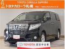 トヨタ/アルファード 2.5X 4WD メモリーナビ・バックモニター付