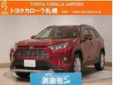 トヨタ/RAV4 G Zパッケージ