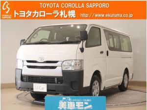 トヨタ ハイエースバン ロングDX 4WD メモリーナビ・ETC付