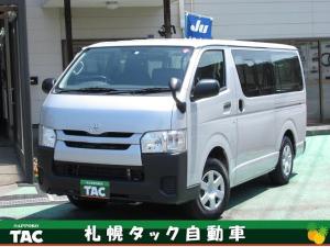 トヨタ ハイエースバン ロングDX 4WD 9人乗り ナビTV バックカメラ ETC