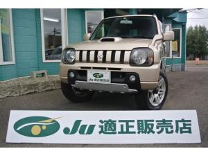 スズキ ジムニー ワイルドウインド 4WD CD 切替4WD タイミングチェーン