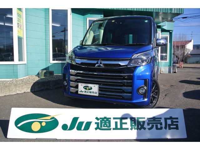 全車保証、輌鑑定書、点検整備お渡しをお約束致します。 釧路北見札幌函館全国どこでも販売、納車が可能ですお気軽にご相談ください!