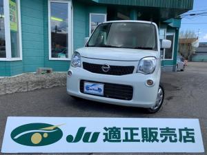 日産 モコ S FOUR 4WD プッシュスタート スマートキー タイミングチェーン CD シートヒーター アイドリングストップ