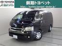 トヨタ/ハイエースバン スーパーGL ダークプライム 4WD スマートキ- LED