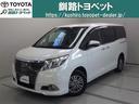 トヨタ/エスクァイア Gi 4WD スマートキ- 両側電動スライドドア 3列シート