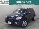 トヨタ/RAV4 X 4WD HDDナビ フルセグ スマートキ- 社外アルミ