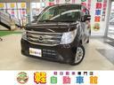 マツダ/フレア HS ナビTV ABS レーダーB アイドルストップ 4WD