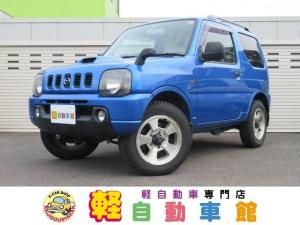 マツダ AZオフロード XC ABS 4WD