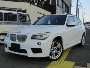 BMW X1 xDrive 20i Mスポーツパッケージ 4WD ターボ 本州仕入車 専用18AW 17AWスタッドレスタイヤ付 レザーシート プッシュスタート キセノンライト フロント&リアフォグ ブレーキアシスト