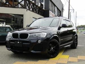 BMW X3 xDrive 20d Mスポーツ 20AW Mスポーツ純正18AW冬タイヤ付き クリーンディーゼル 純正ナビ・地デジTV・全周囲カメラ・ETC パワートランク ホワイトレザー シートヒーター コンフォートアクセス アイドリングストップ