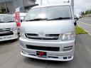 トヨタ/ハイエースワゴン 4WD  2.7DX 寒冷地仕様 リアクーラー&ヒーター