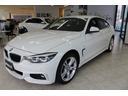 BMW/BMW 420i xDriveグランクーペ Mスポーツ