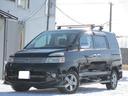 トヨタ/ヴォクシー Z 煌 4WD 両側電動スライドドア 1年間走行無制限保証付