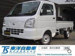 日産 NT100クリッパートラック DX 4WD 届出済未使用車・5速M/T・ゴムマット