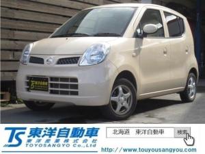 日産 モコ S FOUR・4WD・1年保証・キーレス・シートヒーター
