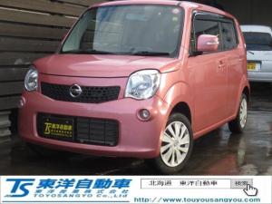 日産 モコ X FOUR・4WD・ナビ・TV・Bカメラ・ETC・ドラレコ