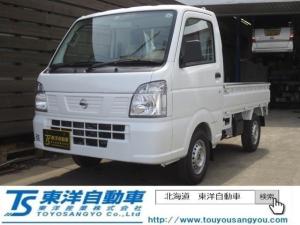 日産 NT100クリッパートラック DX農繁仕様・4WD・5MT・デフロック・ワーキングライト