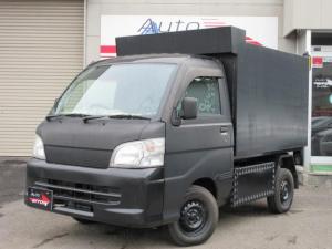 ダイハツ ハイゼットトラック PTOダンプ 全塗装マッドブラック AM/FMチューナー
