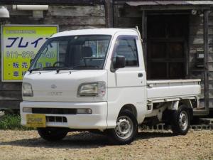 ダイハツ ハイゼットトラック スペシャル 切り替え式4WD オートマ 3方開平ボディ