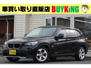 BMW X1 xDrive 20i 4WD/正規ディーラー車/記録簿あり/HID/オートライト/横滑り防止装置ESC/純正ナビ/ETC/リヤスポイラー/新型コロナ対策オゾン除菌済み