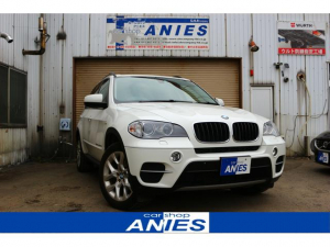 BMW BMW X5 xDrive 35dブルーパフォーマンス ディーゼルターボ
