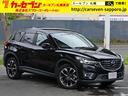 マツダ/CX-5 XD-Lパケ後期 黒革 衝突軽減 ナビTV BOSE BSM