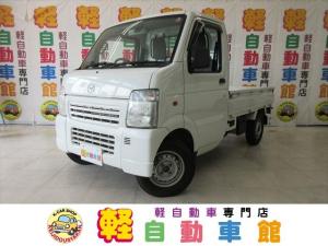 マツダ スクラムトラック KCスペシャル エアコン パワステ 4WD