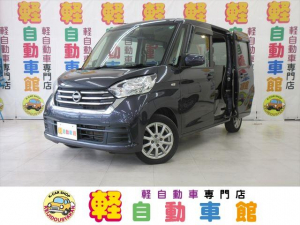 日産 デイズルークス X パワースライドドア 4WD .
