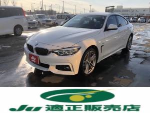 BMW 4シリーズ 420i xDriveグランクーペ Mスポーツ 4WD