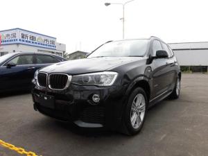 BMW X3 xDrive 20d Mスポーツ 純正HDDナビ フルセグ 純正アルミ 18インチ ドライブレコーダー ディーゼル 4WD パワーシート ハーフレザー ETC ポジションメモリー クルーズコントロール バックカメラ