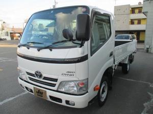 トヨタ ダイナトラック ロングシングルジャストロー 4WD