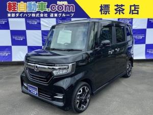 ホンダ N-BOXカスタム G・Lホンダセンシング 4WD ナビ ドラレコ ETC 軽四