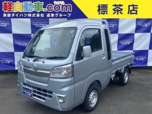 ダイハツ ハイゼットトラック ジャンボSAIIIt 4WD オートマ 軽四 軽トラ