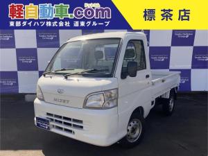 ダイハツ ハイゼットトラック スペシャル 農用スペシャル エアコン パワステ マニュアル 4WD