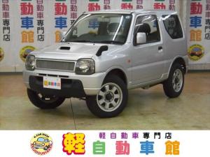 スズキ ジムニー XG 4WD ABS