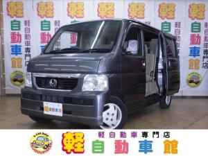 ホンダ バモス M ナビ・TV ABS 4WD