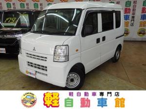 三菱 ミニキャブバン G 4WD