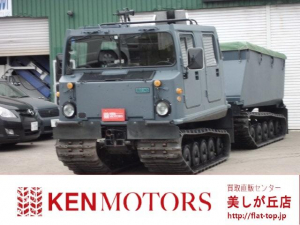 その他 *その他 ヘグランドBV206S 全地形車輌 水陸両用